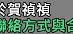 1469614536-0709ec51d3a7a0d03b7f6194ad10b0f9
