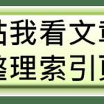 1469637586-90e652cfd0cd84a59461014145bc5d2d