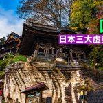 07.圓藏寺