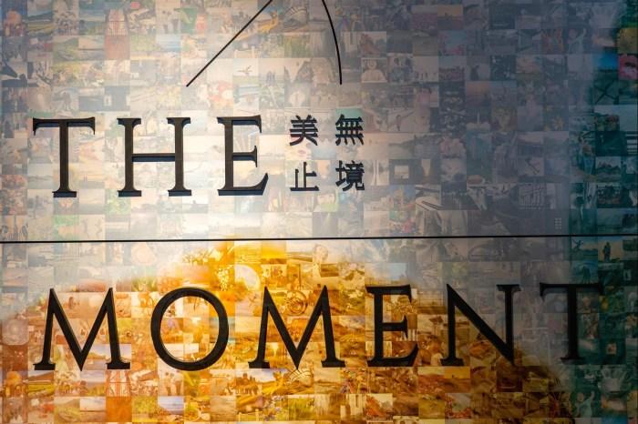 [3C NEWS] 第二屆「華為新影像大賽」 高規格攝影展,台北大直 ATT 4 Recharge 展出