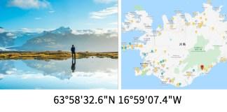 旅行照片記錄