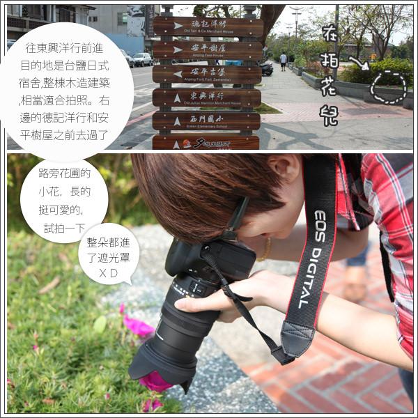 台南一日遊(下)‧台鹽日式宿舍‧神農街‧Canon EF-S 17-55mm f2.8 IS USM 鏡頭實測