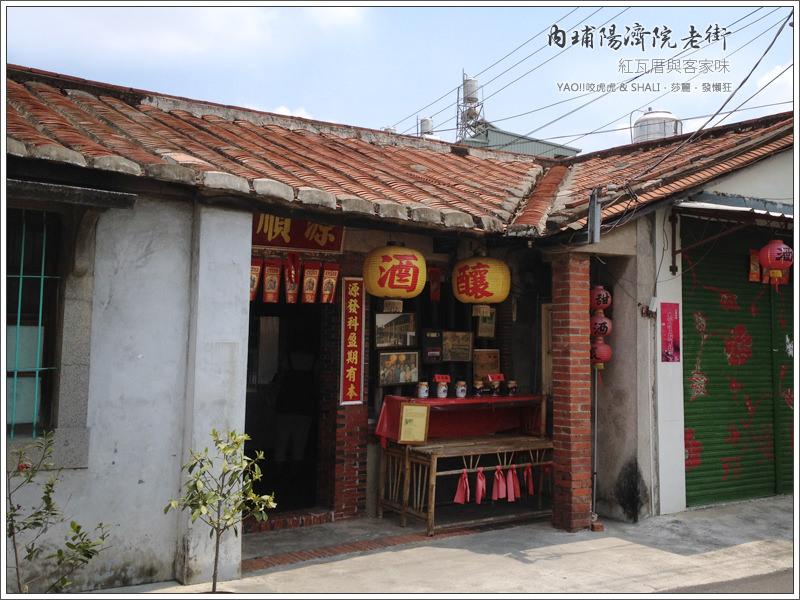 【旅遊】屏東內埔 | 六堆客家文化行旅,陽濟院老街的紅瓦厝與濃濃客家味。