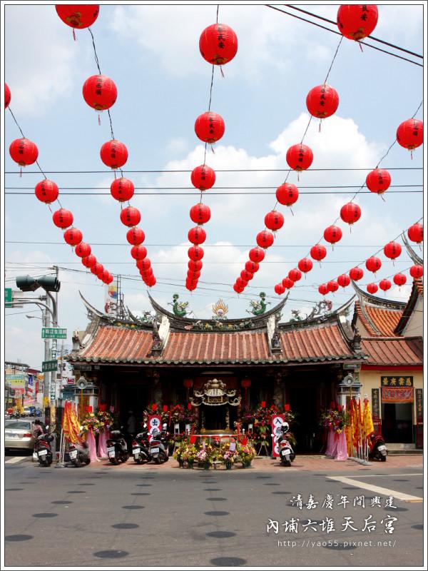 【旅遊】屏東內埔   六堆客家文化行旅,天后宮與昌黎祠。