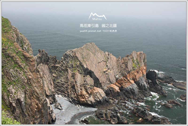 【馬祖旅遊】東引島.國之北疆