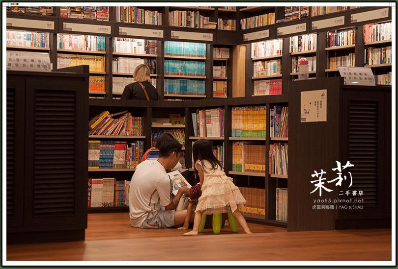 【旅遊】高雄|港都新鄰居☆茉莉二手書店☆讀書人挖寶藏的好去處!