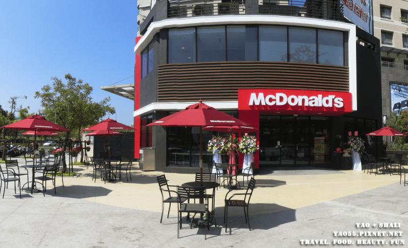 【美食】高雄|新開幕~麥當勞McDonald's ☞ 終於進駐美術館區,太便利啦!