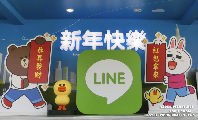 【限定活動】高雄 LINE LUCKY TRUCK★祝福宅急便 LINE住幸福一整年★
