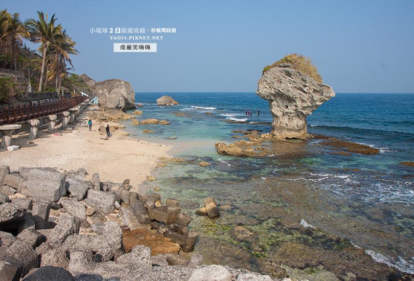 小琉球旅遊景點,兩日遊推薦!玩樂美食精選必看攻略☜