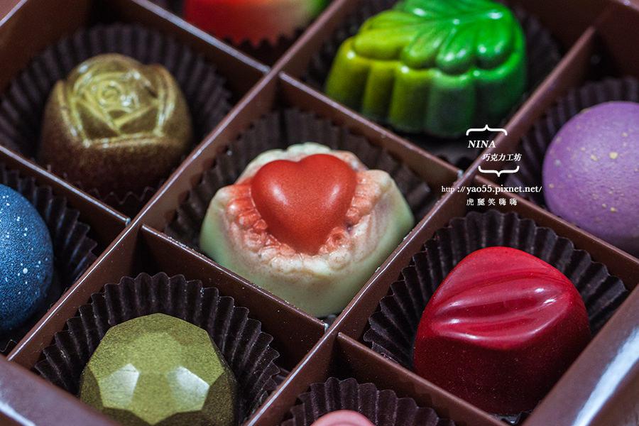【美食】網購|哇,像寶石一樣美麗!南投清境Nina妮娜巧克力工坊。超精緻的美味,送禮好有面子❤