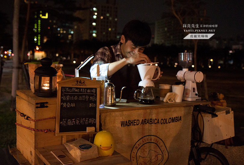 【美食】高雄|拜克咖啡 Bike coffee,關於一杯手沖咖啡、一台腳踏車還有一個夢的故事