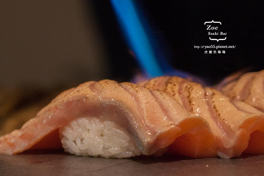 【美食】高雄|被海浪打到的感覺!Zoe Sushi Bar。美味創意的日本料理,晚上還有調酒可以喝~
