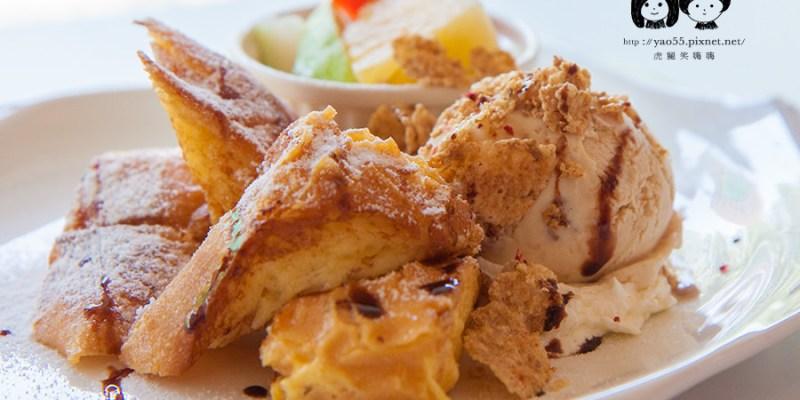 (已遷址)【美食】高雄 午夜前好想再吃一次!仙杜瑞拉鐵板甜點主題餐廳。融化少女心的布丁燒和貓掌咖啡