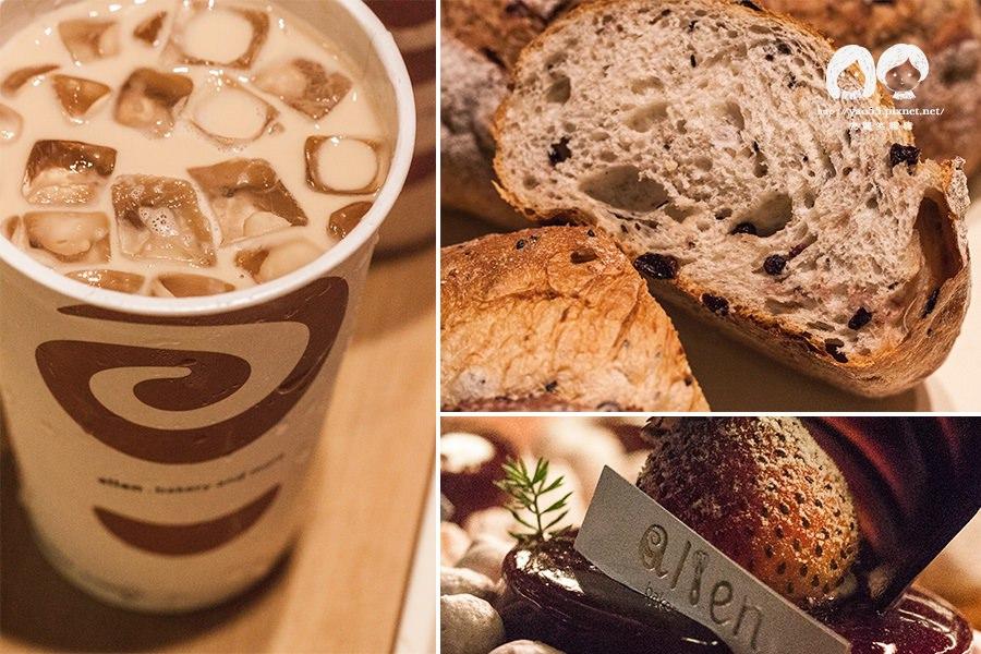 【美食】高雄|排隊麵包老店!愛倫手感烘焙,吃不膩的美味,還能在店裡悠閒喝咖啡