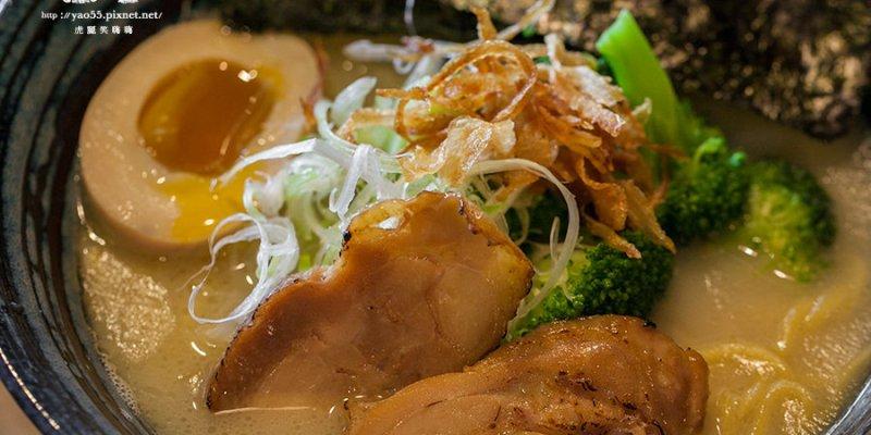 麵處小林(高雄美食)日式投幣拉麵!橫濱家系的濃厚滋味