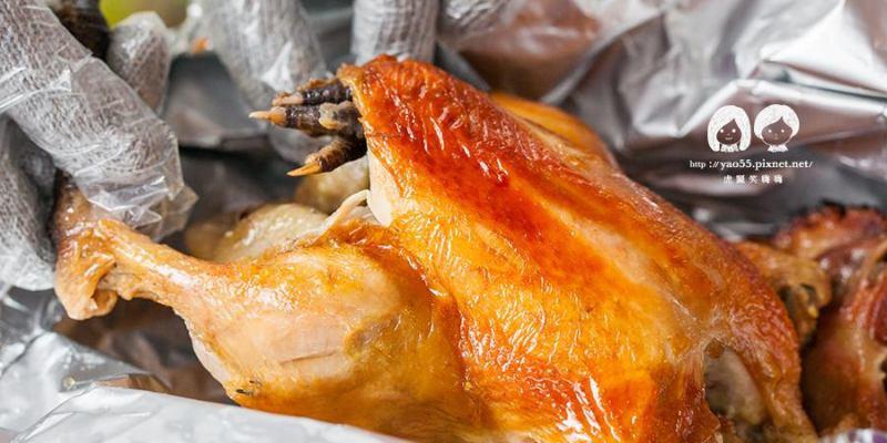 鄰舍桶仔雞(屏東美食)爆汁的鮮嫩!現烤黃金美味帶著走