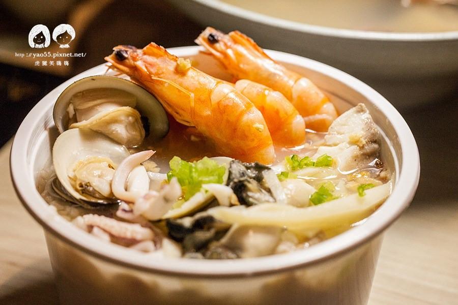 【美食】高雄 澎湃海鮮粥!咕咚鼎養生火鍋,輕鬆享用的商業午餐