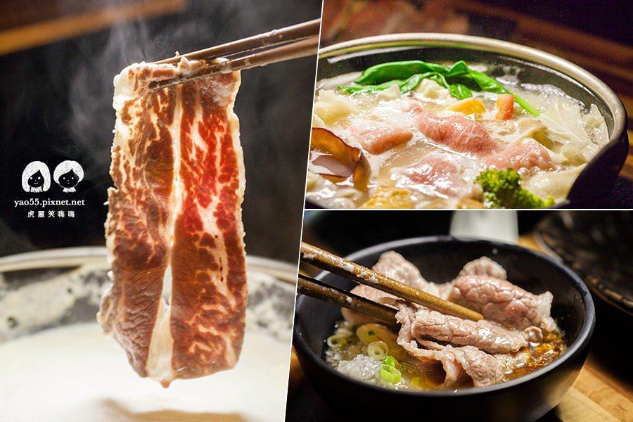 【美食】台南 鍋控必嚐!湧日式涮涮鍋,鮮美牛小排與自熬湯頭