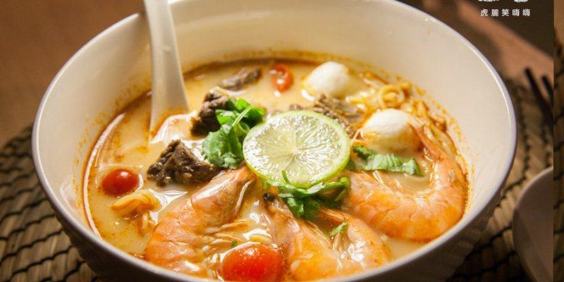 山林香(台南美食)泰式料理!海陸麵雙享受