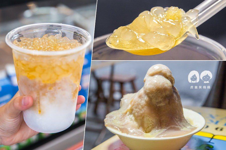張家豪 台式功夫甜品(高雄)獨創滋味!Q彈的水滴粉圓冰
