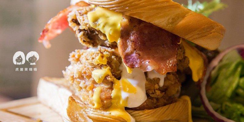 忠義堂 Joy Town(高雄美食)怪獸三明治來襲!兩個人吃的超大份量