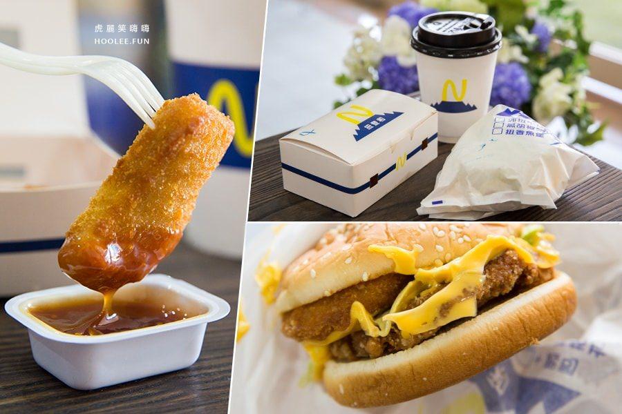 扭登和(楠梓美食)蔬食界的速食店!海陸大雙拼漢堡扭轉素食新吃法