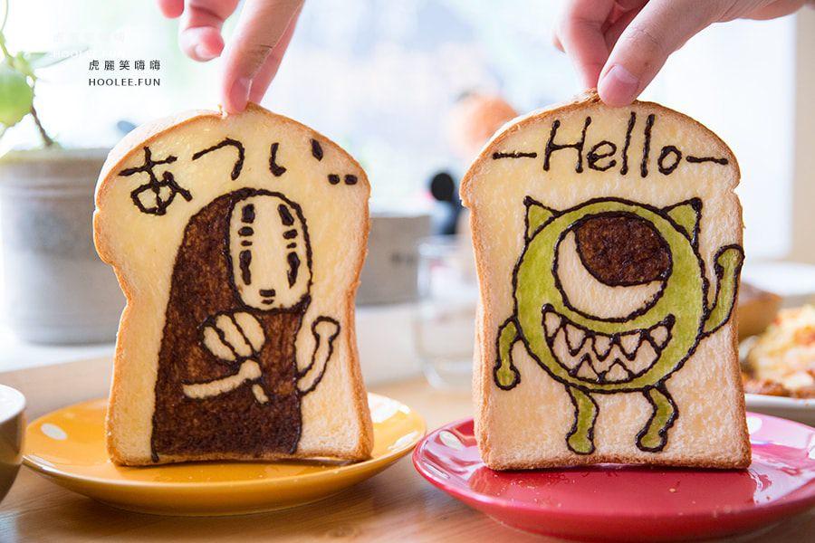 why東西(台南美食)超萌的大眼仔吐司!吃著美味早午餐配可愛咖啡拉花