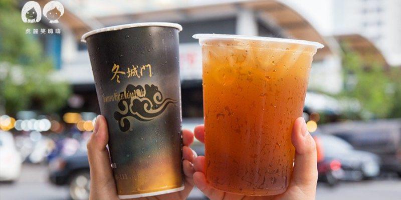 冬城門 冬瓜&仙草專賣店(高雄美食)8個小時才喝得到的冬瓜茶!