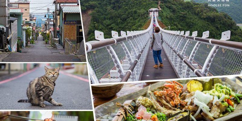 三地門 部落一日遊(屏東旅遊)吃貨的輕旅行!品嚐特製風味餐及琉璃珠DIY