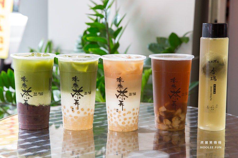 水巷茶弄(高雄美食)暖心升級!限量香魂茉莉烏龍,抹茶控必喝漸層系美飲