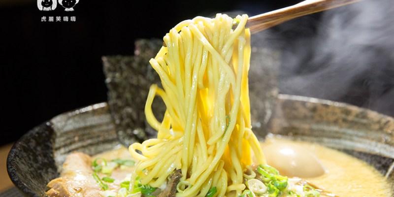 麵寶荒武者 拉麵(高雄美食 新興區)每日限量,投幣式點餐,自熬濃厚湯頭 獨家特色沾麵