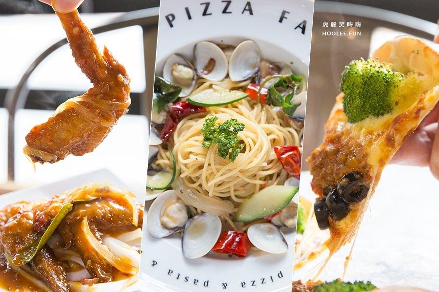 披薩工廠 Pizza Factory (高雄美食 左營區)約會聚餐,High翻天慶祝派對,鹹味甜味一次大滿足