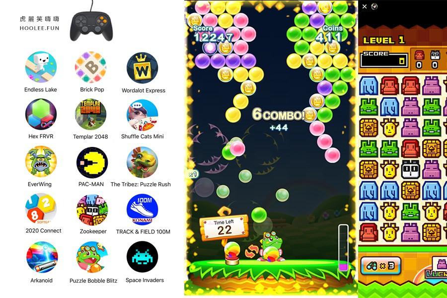 App推薦-快叫朋友一起來玩!Facebook Messenger全新Instant Game17款小遊戲|簡單好玩|打發無聊的時間