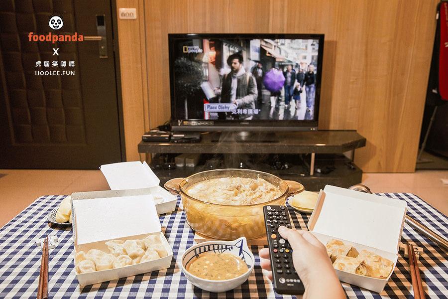 空腹熊貓 foodpanda 上班族激推!不想出門吃飯,就用網路訂餐外送品嚐超人氣餐廳料理