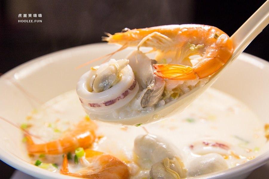 魚記海鮮粥(高雄美食 左營區)隱身巷弄的澎湃海鮮粥!每天嚴選新鮮海味,搭配獨家熬煮濃醇湯底
