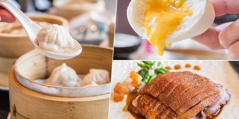 國賓大飯店 粵菜廳(高雄美食 前金區)愛河畔花園聚餐!港式飲茶推薦,必嚐乳豬燒味三拼