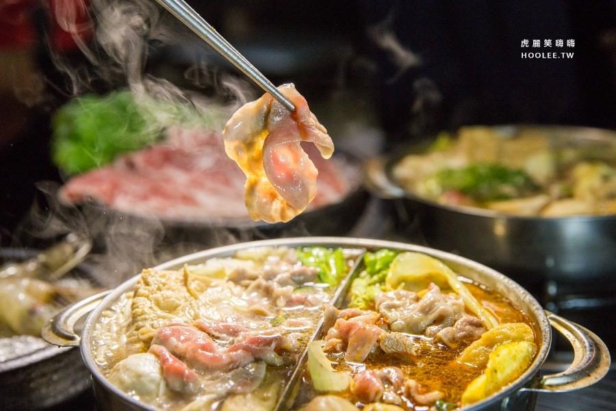 五鮮級 平價鍋物鳳山店(高雄美食 鳳山區)聚餐新去處!超滿足麻辣鴛鴦鍋,白飯無限吃到飽