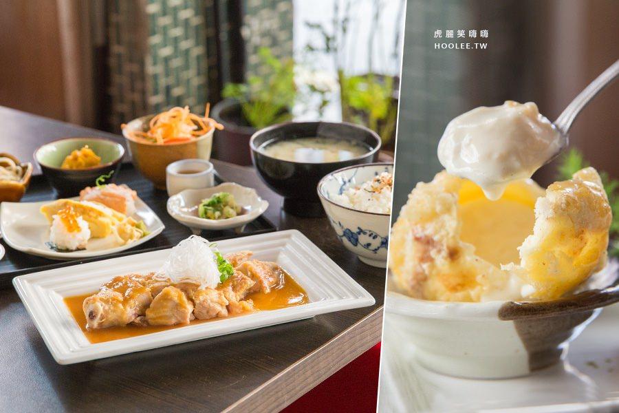 旭日料理(高雄美食 苓雅區)日本師傅的店!獨家雞肉味噌定食,每日限量天婦羅冰淇淋