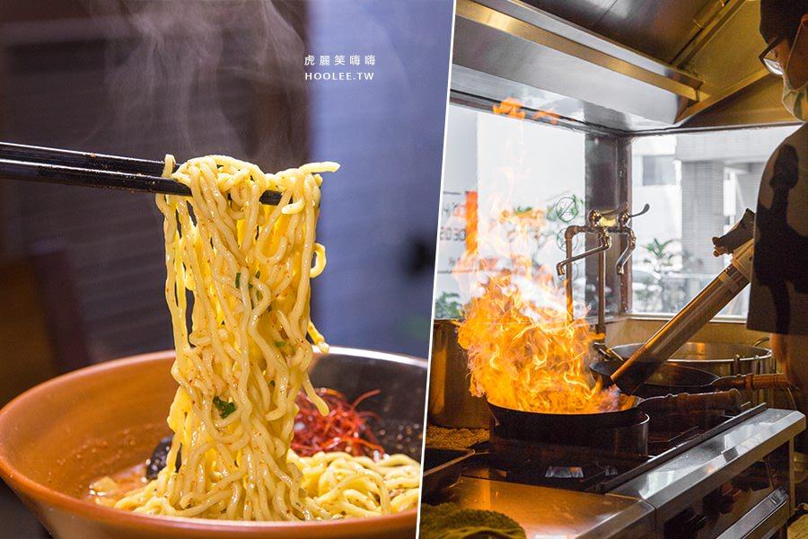 札幌 炎神拉麵(高雄)1300度火焰料理,台灣限定激辛味噌拉麵