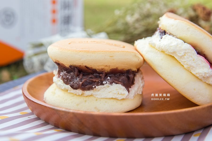 金龍彩(高雄)獨家手作素甜點,超可愛的扯鈴銅鑼燒