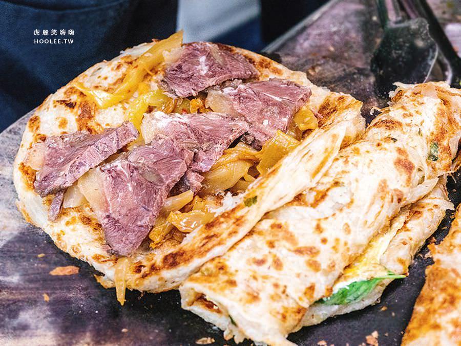 香蔥抓餅(高雄)苓雅市場北京小吃,獨家秘制酸菜牛肉捲餅