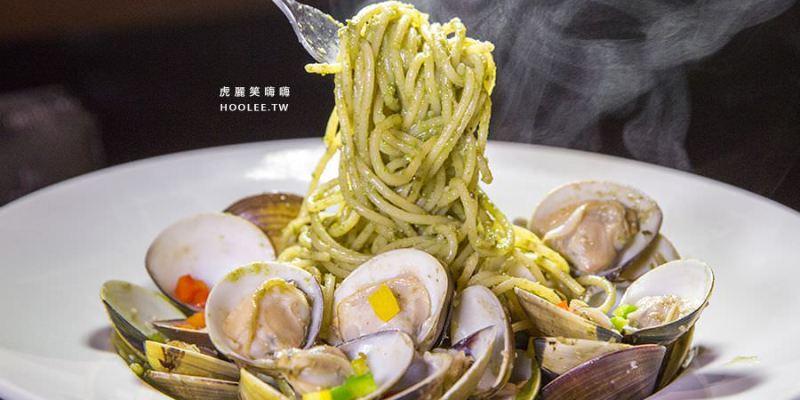 夜坡 義大利麵(高雄)爆多蛤蠣每日限量,必吃黑嚕嚕墨魚麵-左營美食
