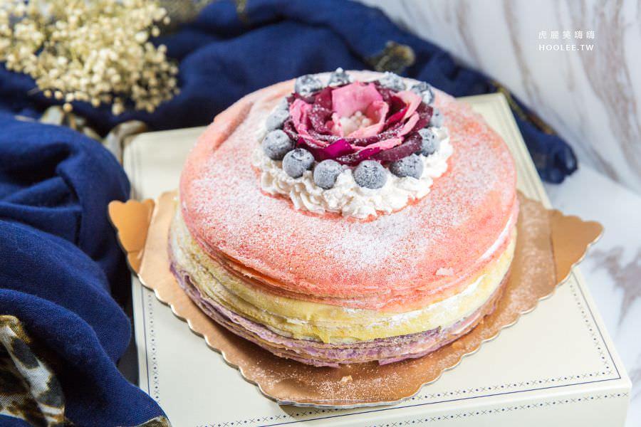 女王千層法式手工甜點(宅配)超夢幻三色漸層,獨家限量!慶生蛋糕推薦