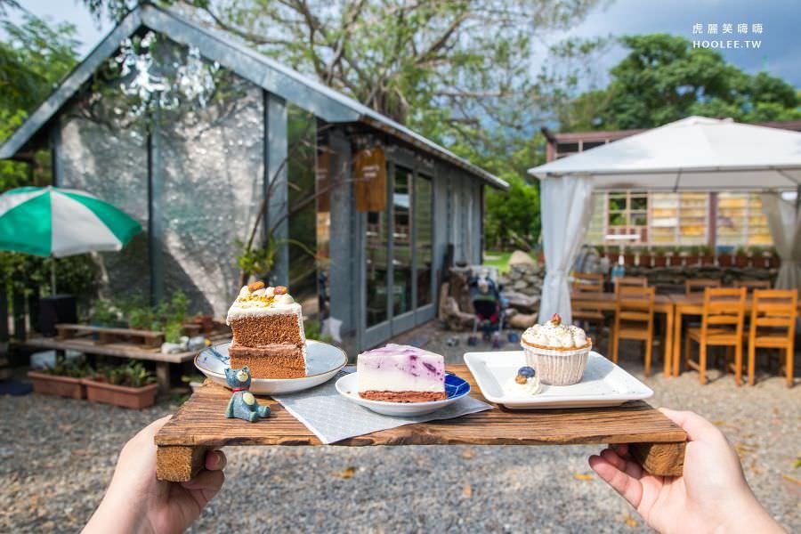 吉米夢綠食咖啡館(高雄)橋頭糖廠夢幻小屋,甜食控必訪!IG超熱門打卡景點