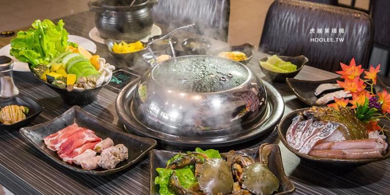 九鼎蒸霸 蒸鮮料理(高雄)現點現蒸活海鮮,聚餐推薦!必吃紅蟳套餐與烏骨雞湯