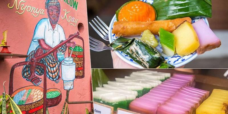 莫定標娘惹糕(檳城)甜食控必訪老店美食,下午茶推薦!精緻可愛的小糕點