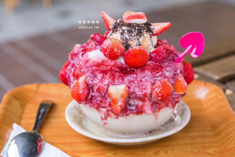 冰屋(高雄)可愛惡魔甜心日式刨冰,草莓季必吃!還有夢幻漸層惡魔珍奶