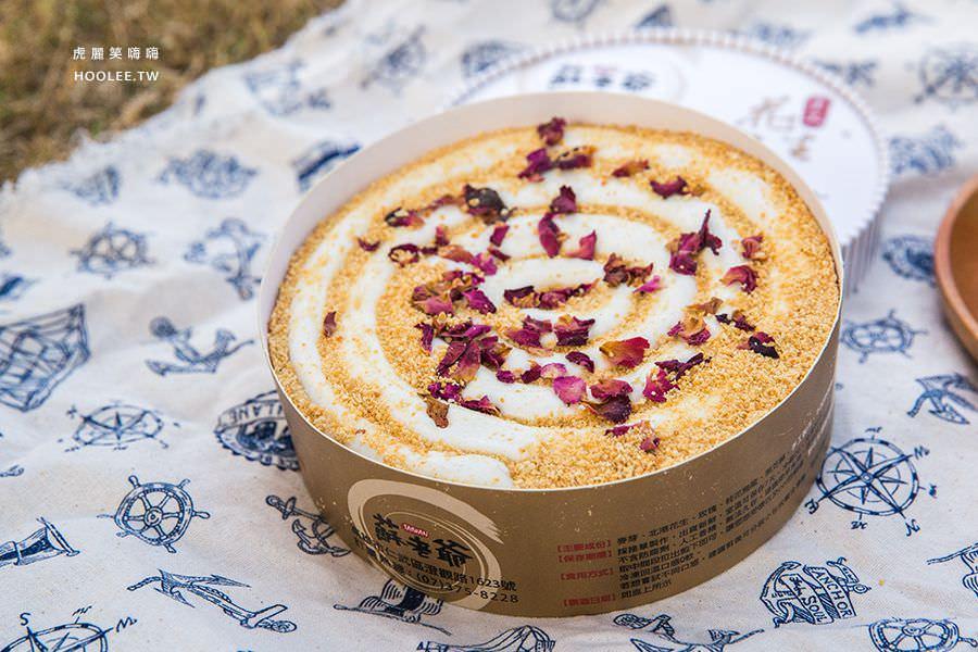 蘇老爺花生麥芽糖(高雄)傳承40年手工甜點,冬季限定!入口即融的天然滋味