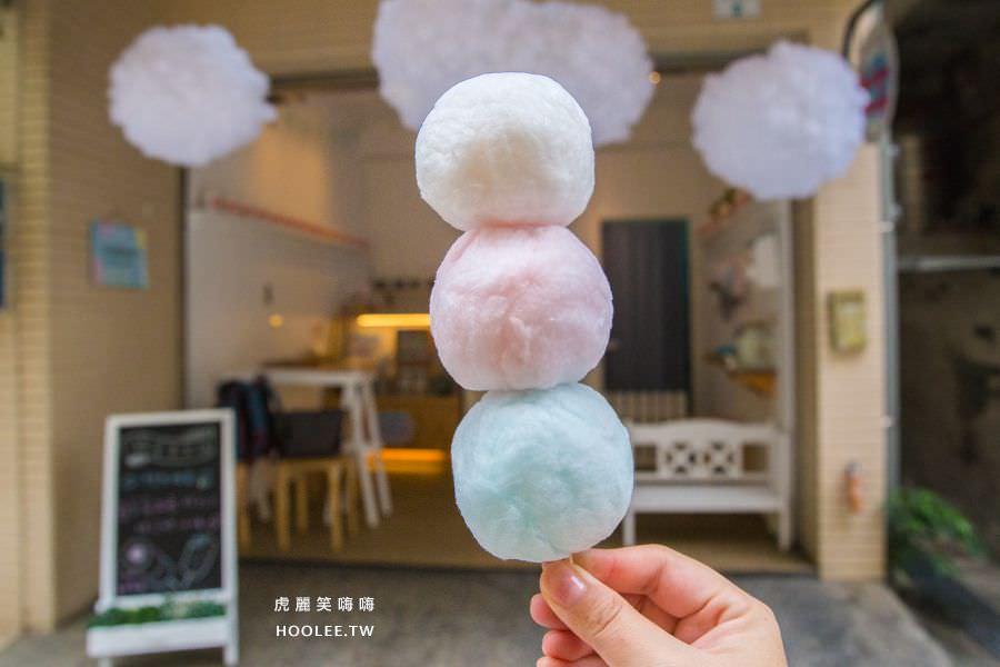 綿菓子工坊(高雄)可愛系草莓三色綿丸子,甜食控必吃!入口即化的夢幻滋味