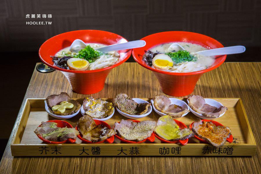山禾堂拉麵(高雄)超狂10色叉燒拉麵,肉控必吃!還有日式糰子和草莓大福